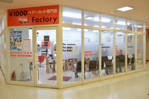 hairfactory2